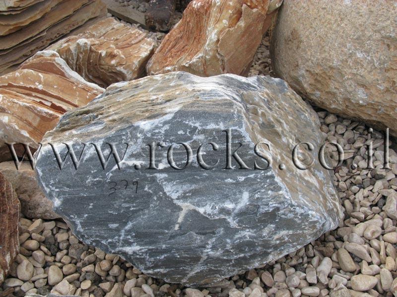 סלע מקופלת שחורה