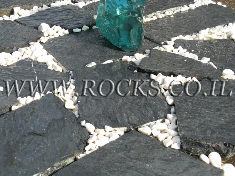 אבן דריכה שחורה