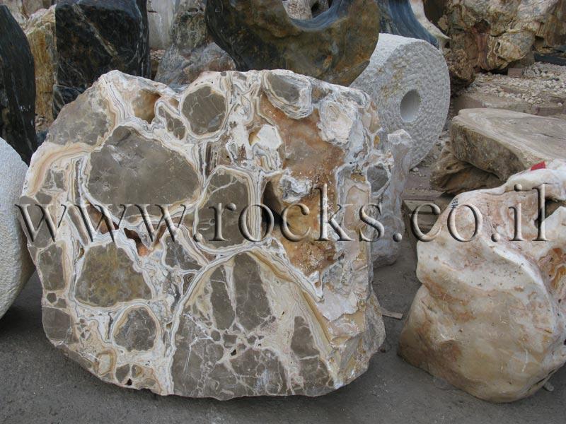 סלע קונגלומרט