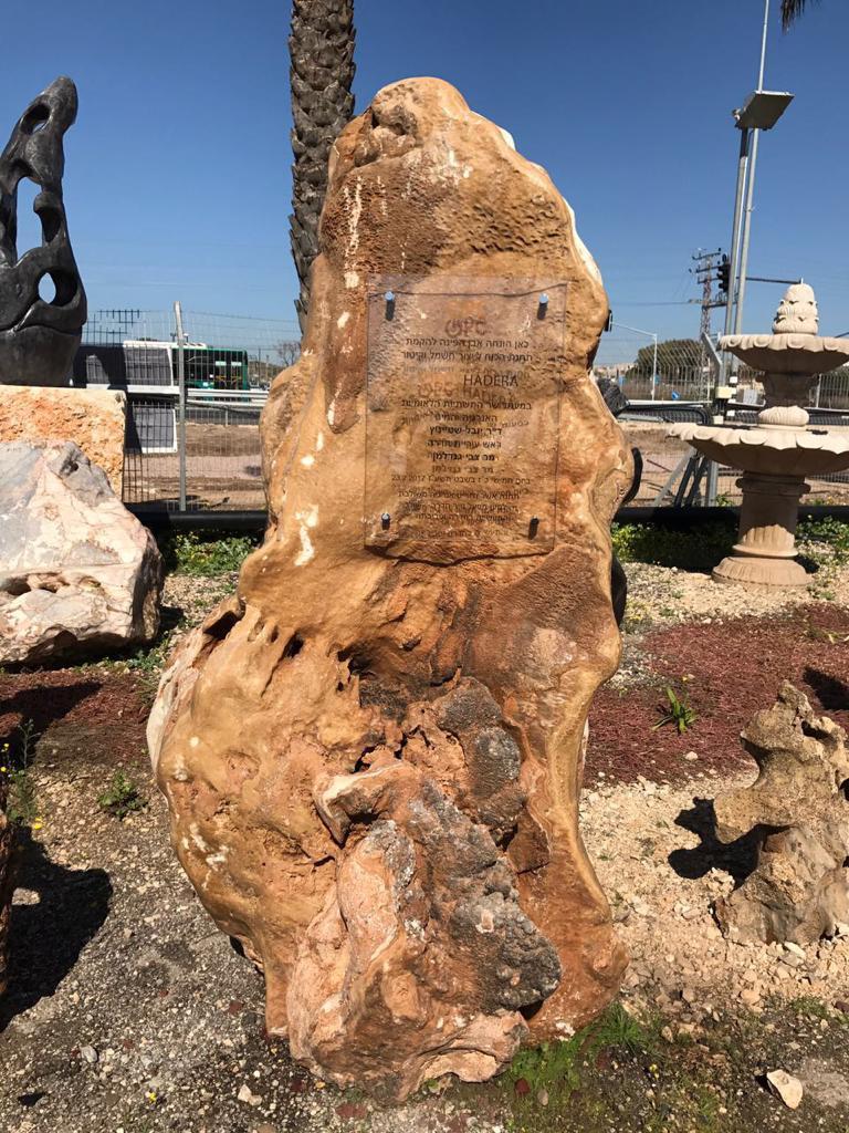 הקמת אנדרטאות חללי מערכות ישראל עיצוב נוף עיצוב סביבה