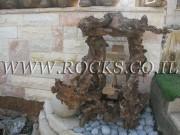 Wooden Fountain