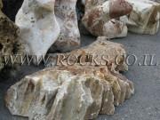 Flower Rock