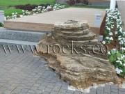Folded Rock