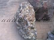 Scrambled Rock