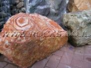 סלע פונטץ